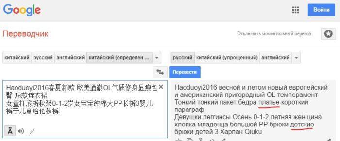 Поздравление конкурс с переводчиком подробное