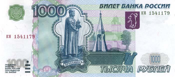http://tattoo-goodwin.ru/wp-content/uploads/2012/08/1000.jpg